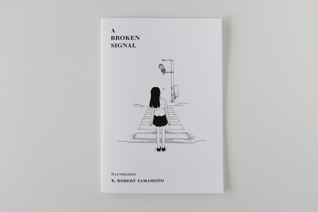 A_Broken-Signal_1024_01