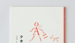 thumbnail_tad_org