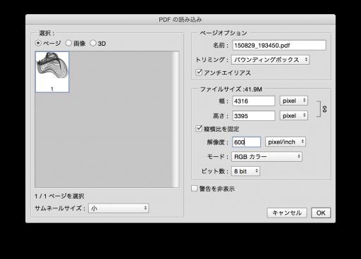 parametric_making_06
