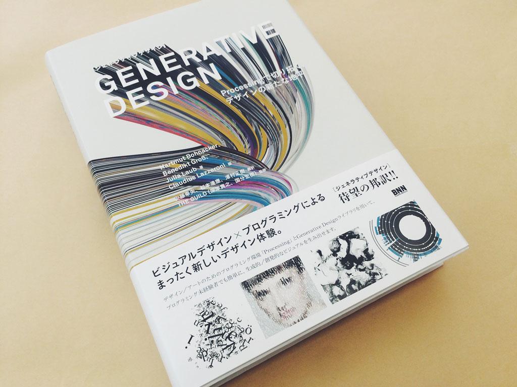 generative_01