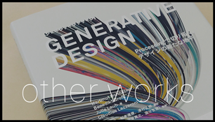 otherworks_gen